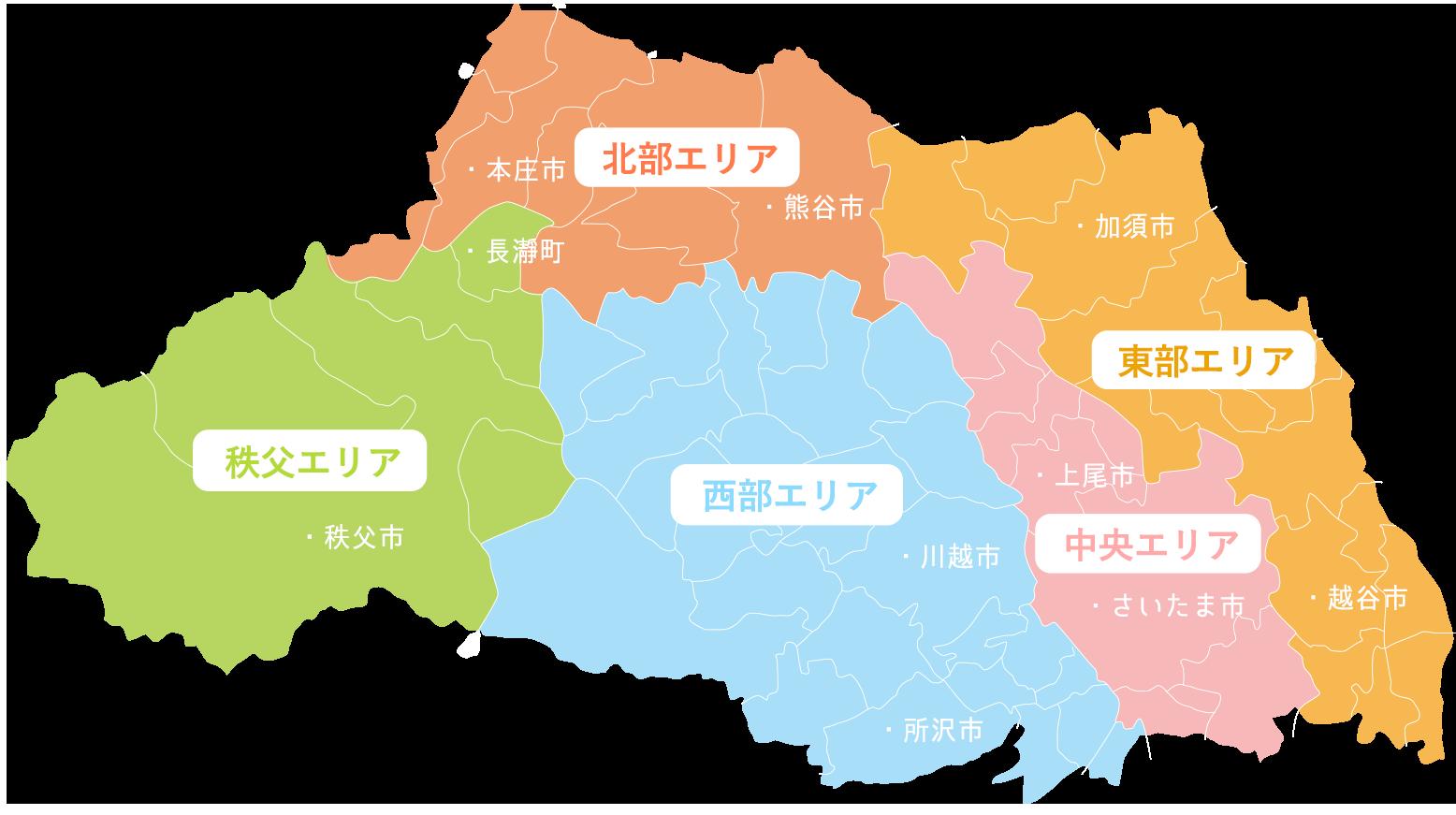 観光エリアガイド|埼玉県公式観光サイト ちょこたび埼玉
